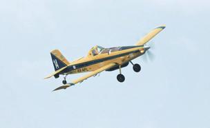 הטייסת (צילום: ג'רמי פורטנוי)