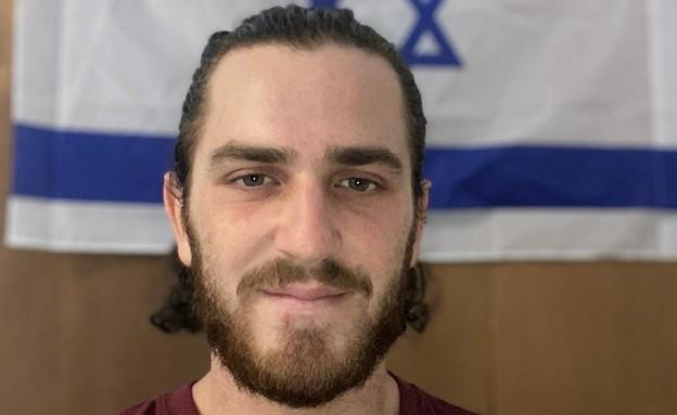 אילן משה יעקב (צילום: באדיבות המצולם)