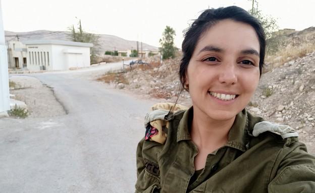 הילה לוי (צילום: באדיבות המצולם)