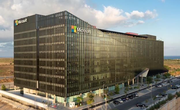 Microsoft Offices (Photo: Amit Giron)