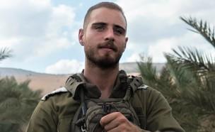 """סגן בן קיצוני (צילום: דובר צה""""ל )"""