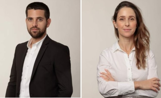 עורכי הדין הילה בודיק-קוכמן ורועי טובל  (צילום: רן זירי)