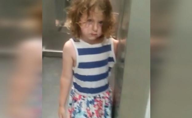 ידה של בת השלוש נתפסה במעלית