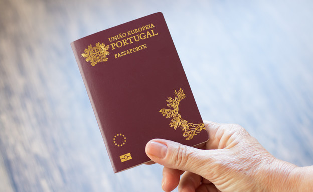 דרכון פורטוגלי (צילום: shutterstock)