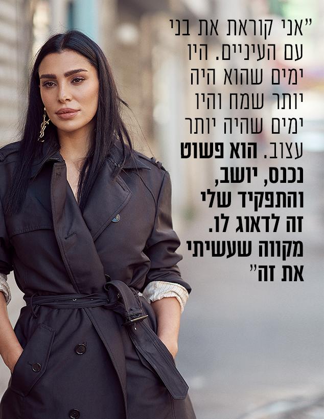 חן אילוז פרץ (צילום: שי ארבל כהן)