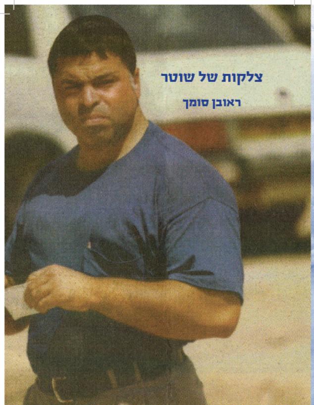 מתוך הספר 'צלקות של שוטר' מאת ראובן סומך (צילום: מתוך הספר 'צלקות של שוטר' מאת ראובן סומך)