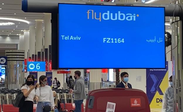 התיירים הישראלים הראשונים בדובאי (צילום: N12)