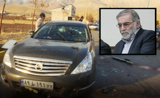 חיסול ראש תוכנית הגרעין באיראן (עיבוד: סוכנות הידיעות פארס)
