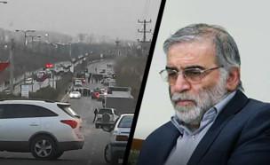 חיסול ראש תוכנית הגרעין באיראן