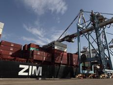 ספינת משא של צים בנמל חיפה (צילום: פלאש 90)