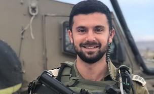 """החייל שסירב (צילום: דובר צה""""ל )"""
