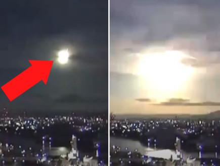 יפן: כדור אש עצום האיר את השמיים - והכל תועד במצלמות