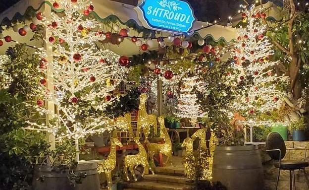 מסעדת שטרודל חג המולד  (צילום: מישל שחאדה, יחסי ציבור)
