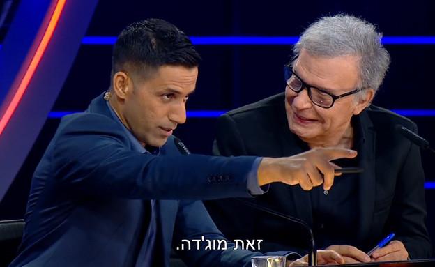 """שחר חסון ומוג'דה (צילום: מתוך """"הזמר במסכה"""", קשת 12)"""