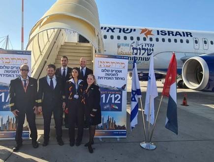 הטיסה הישראלית הראשונה המריאה לדובאי