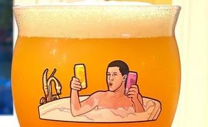 כוס בירה (צילום: צילום מסך מעמוד האינסטגרם jaypourtin)