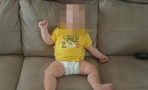 התינוק שנשכח ברכב ההסעות (צילום: באדיבות המשפחה)