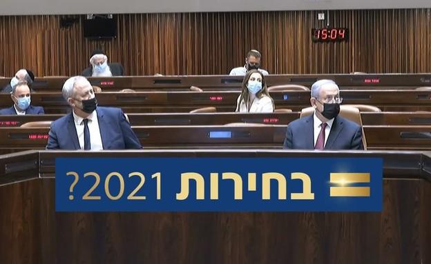בחירות 2021 (צילום: חוסין אל אוברה)
