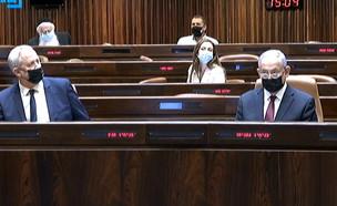 הצבעה על פיזור הכנסת (צילום: הכנסת)