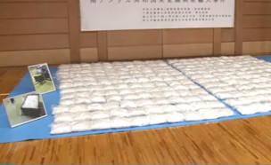 הסמים שנתפסו על ידי רשויות החוק ביפן (צילום: צילום מסך)