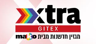 לוגו מגזין GITEX