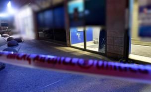 שוד בנק (צילום: דוברות משטרת ישראל)