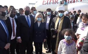 """העולים מאתיופיה עם ראש הממשלה בנתב""""ג"""