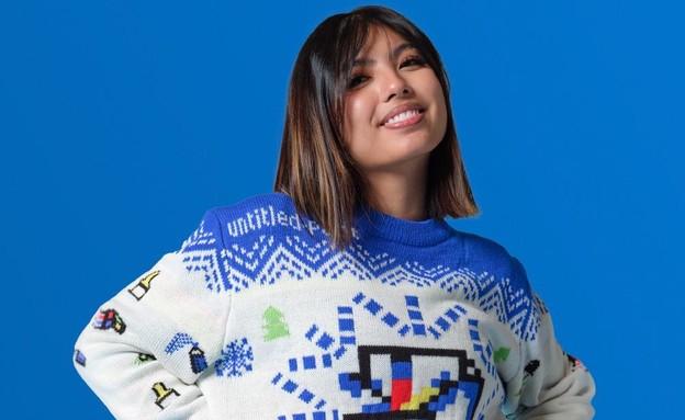 סוודר צייר של מיקרוסופט (צילום: צילום מסך מתוך אתר Microsoft)