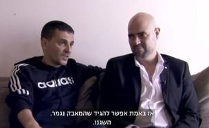 אמיר אוחנה ואלון חדד בראיון לחדשות 13 (צילום: צילום מסך)