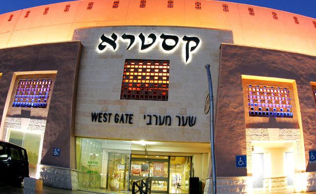 קניון קסטרא בחיפה (צילום: מיכה בריקמן, גלובס)
