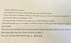 מכתב האיומים שקיבל חבר הכנסת יוראי להב הרצנו