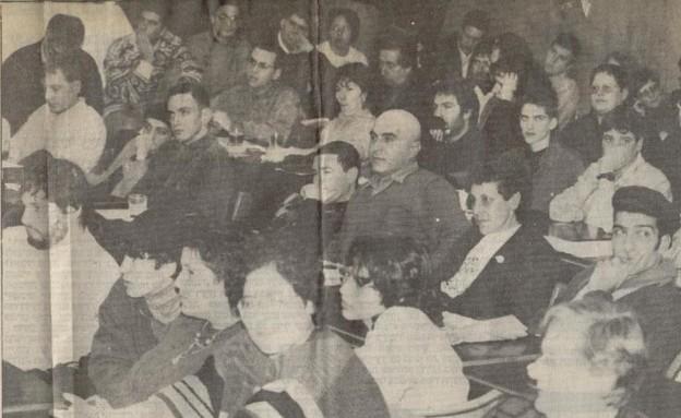"""הדיון הראשון של חברי הקהילה בכנסת (צילום: האגודה למען הלהט""""ב)"""