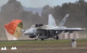 תאונת טיס נדירה באוסטרליה (צילום: 7news)