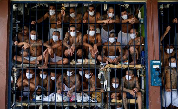 קורונה מסכות אל סלבדור כלא (צילום: רויטרס)