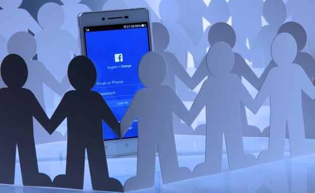 קבוצות פייסבוק (צילום: shutterstock)