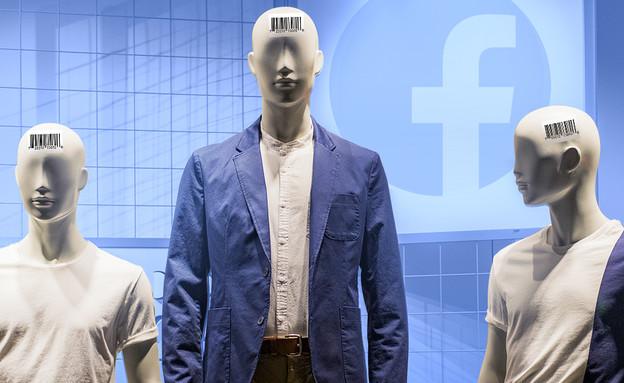 קבוצות פייסבוק (צילום: שאטרסטוק, עיבוד סטודיו mako  )