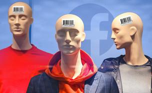 קבוצות פייסבוק (צילום: שאטרסטוק | עיבוד סטודיו mako)