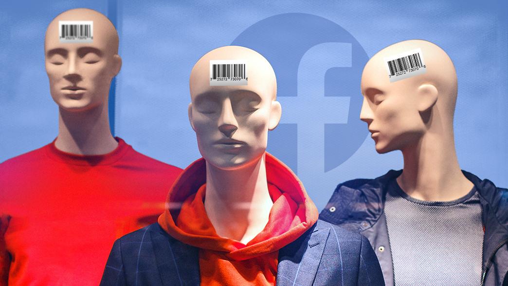קבוצות פייסבוק (צילום: שאטרסטוק   עיבוד סטודיו mako)