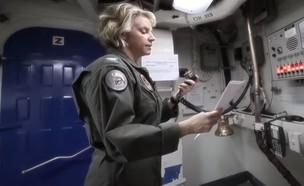 המפקדת (צילום: US Navy, YouTube)