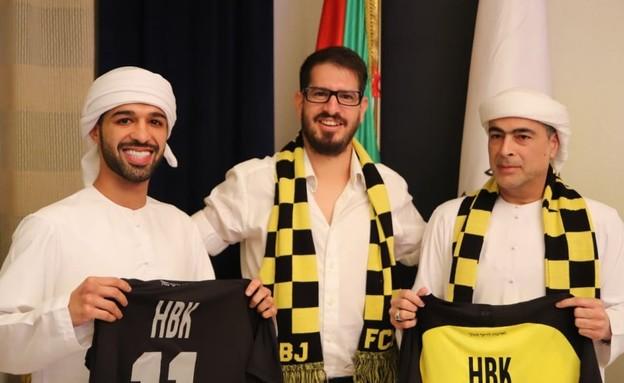 משה חוגג עם חאמד בן ח'ליפה אל-נאהיאן ובנו מוחמד בן חאמד בן ח'ליפה (צילום: גלובס)
