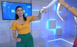 """גאולה אבן מגישה בתוכנית חדשה (צילום: מתוך """"ערב טוב עם גיא פינס"""", קשת 12)"""