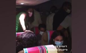 קטטה אלימה בטיסה מאיי סיישל (צילום: דיווחים בזמן אמת, פייסבוק/אינסטגרם )