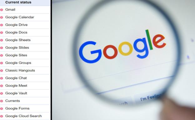 מנוע חיפוש גוגל