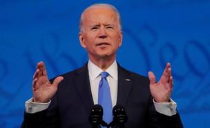 הנשיא הנבחר ג'ו ביידן בנאום ראשון לאחר הכרזת האלקטורים (צילום: reuters)