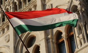 הונגריה (צילום: lonndubh, Shutterstock)