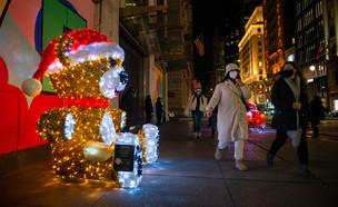 ניו יורק (צילום: Alexi Rosenfeld, Getty Images)