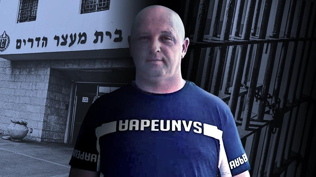 אורן שפיגל (צילום: מתוך אתר שירות בתי הסוהר | באדיבות המצולם | שאטרסוק)