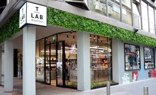 T-LAB. חנות חדשה מבית ויסוצקי (צילום: מאיה באומל, יחצ)