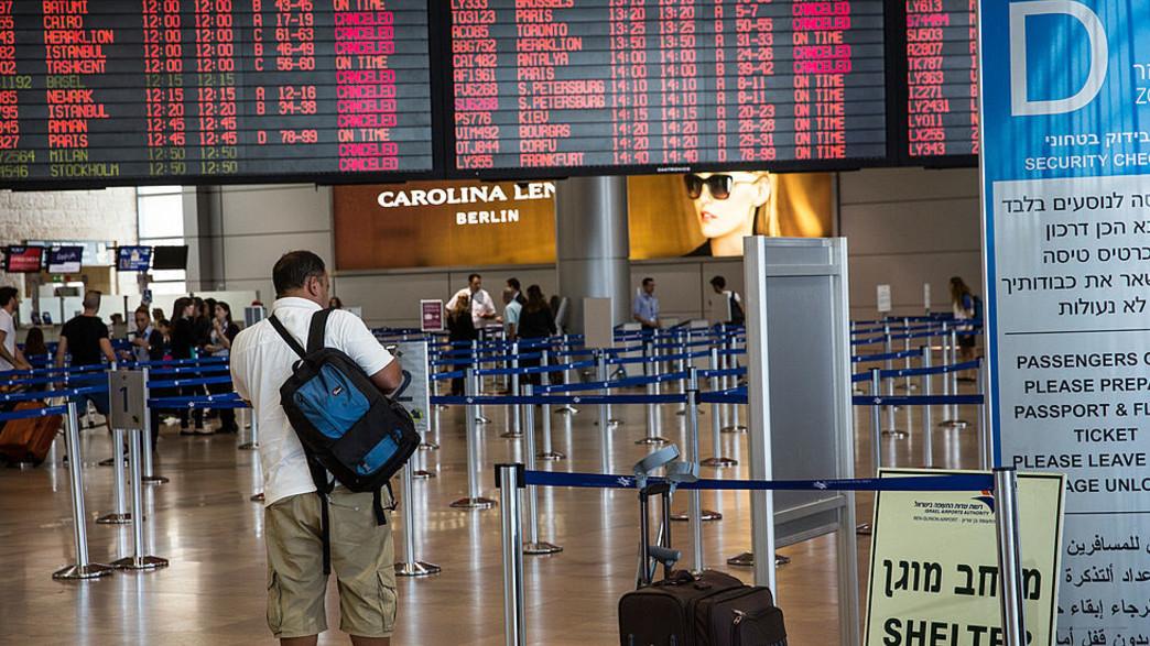 לוח טיסות נמל תעופה בן גוריון (צילום: Andrew Burton, GettyImages IL)
