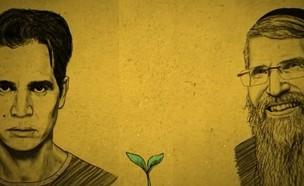 אביב גפן ואברהם פריד - בצורת (צילום: יחסי ציבור)